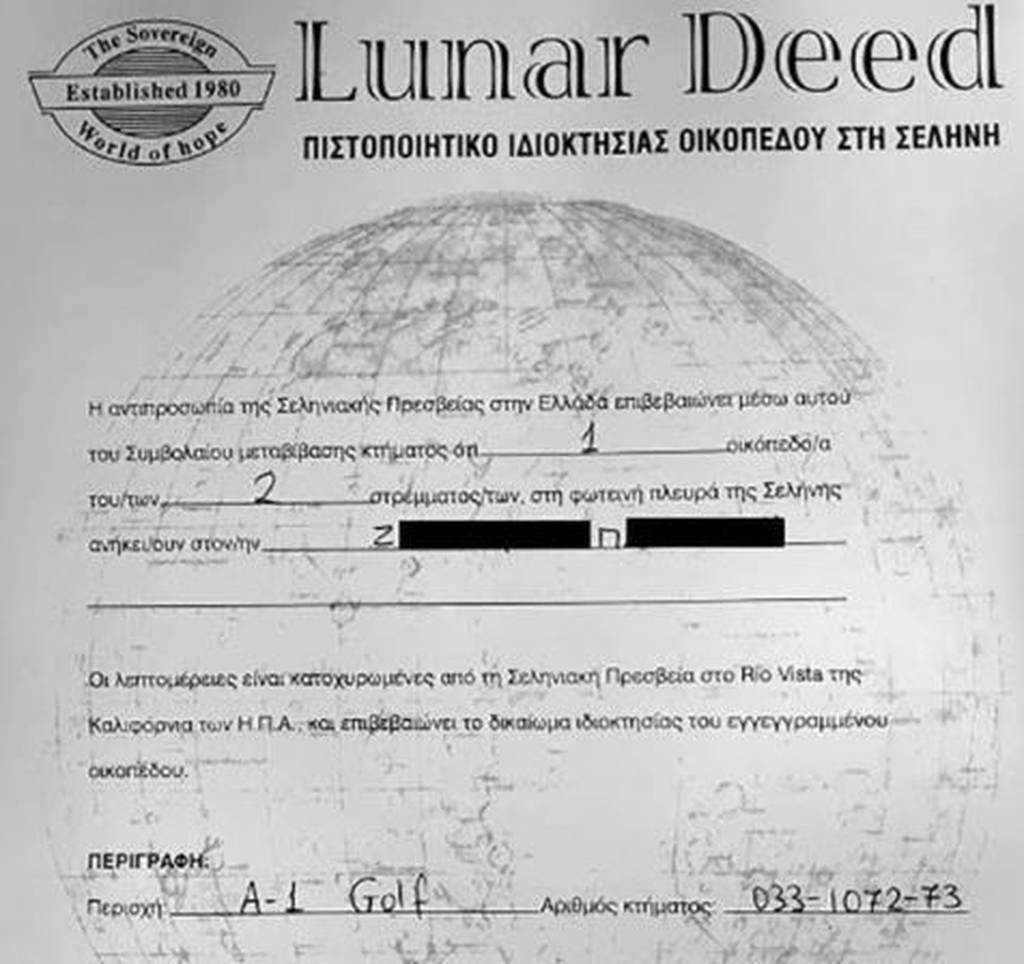 Ρόδος: Η γυναίκα που αγόρασε οικόπεδο στη Σελήνη και οι αποδείξεις