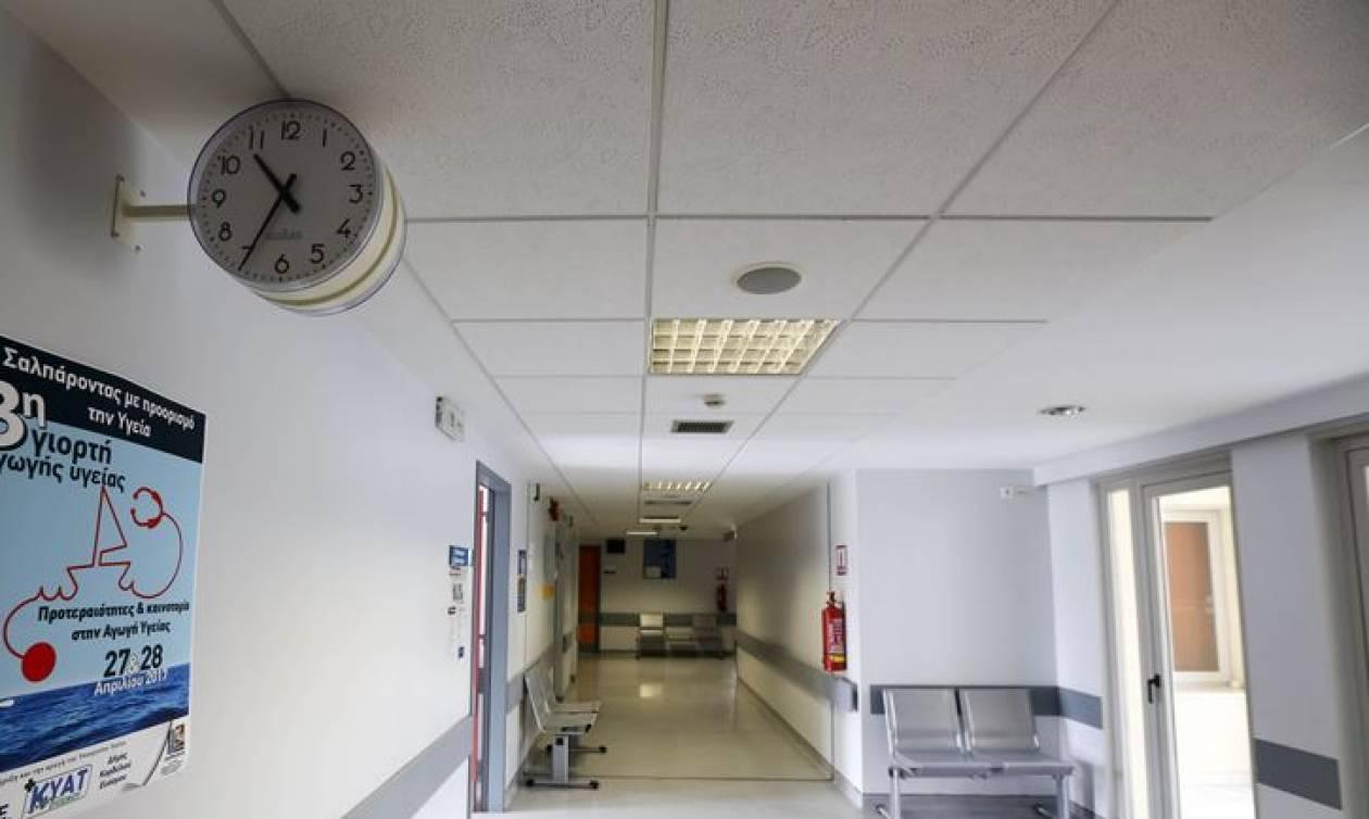Αναβαθμίζονται ενεργειακά 4 νοσοκομεία – Έργο 10 εκατ. ευρώ για εξοικονόμηση 40%