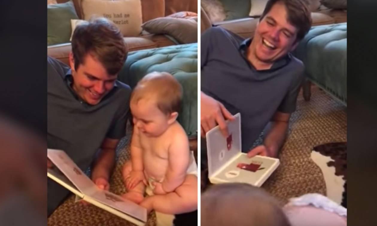 Μας τρέλανε το μωρό! Δείτε ποια ήταν η λέξη που είπε μόλις ο μπαμπάς του διάβασε το βιβλίο (vid)