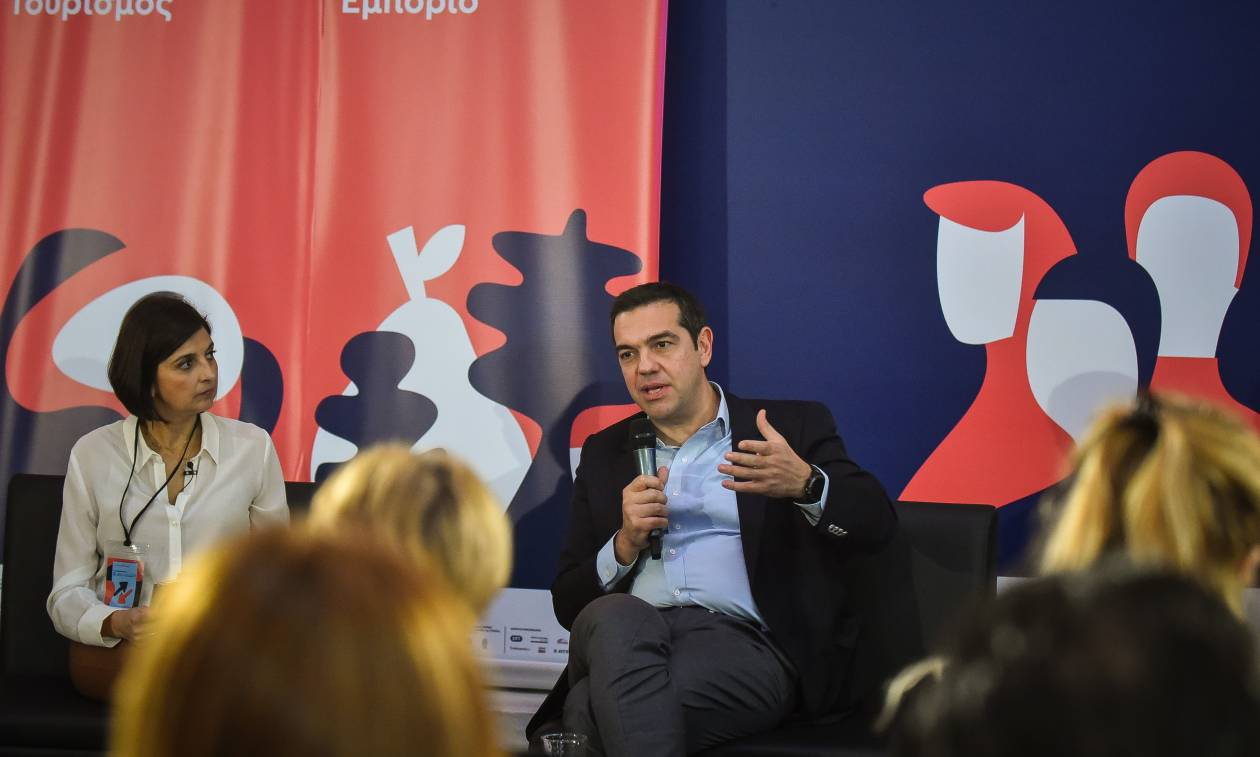 Τσίπρας: Η προστασία των εργασιακών δικαιωμάτων προϋπόθεση για την ανάπτυξη (pics+vid)