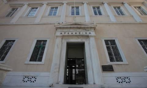ΣτΕ: Ακυρώθηκε απόφαση του ΕΟΠΥΥ για τους πάσχοντες από Πάρκινσον