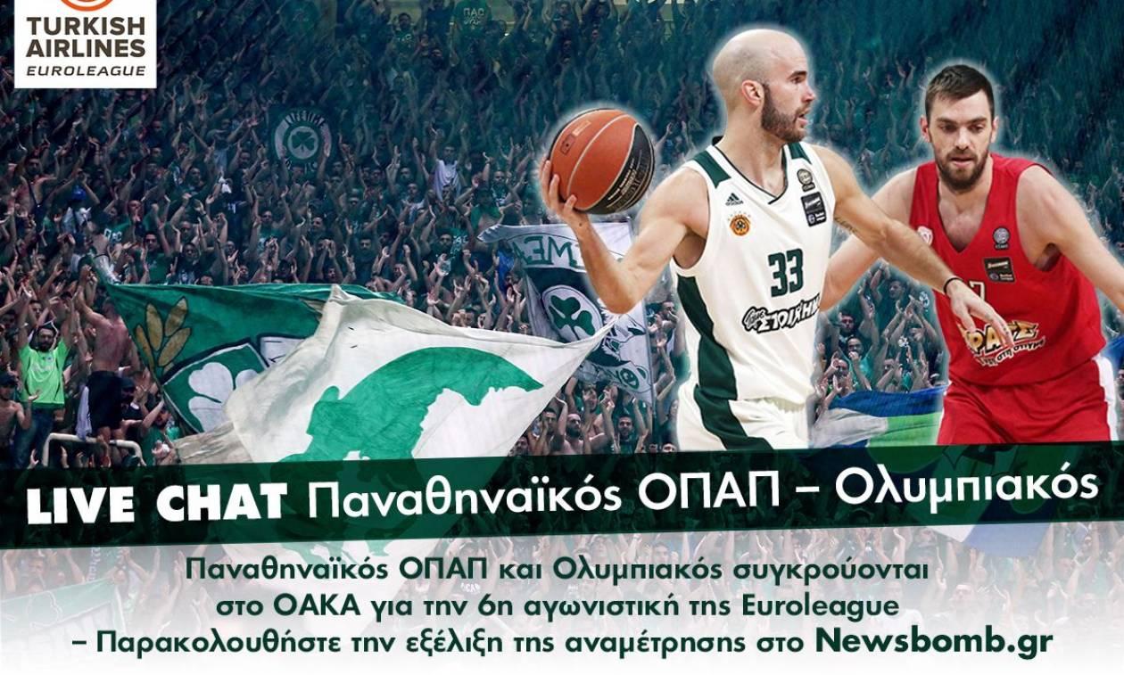 Euroleague LIVE: Παναθηναϊκός ΟΠΑΠ - Ολυμπιακός