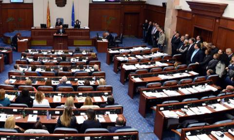 Σκόπια: Η κοινοβουλευτική Επιτροπή ενέκρινε τις τροπολογίες του Συντάγματος