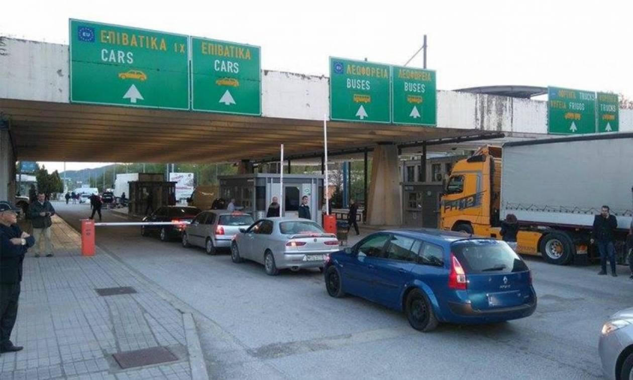 Άνοιξε ο δρόμος στον Προμαχώνα - Κανονικά διεξάγεται η κυκλοφορία