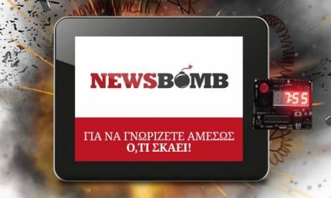 Χωρίς ειδήσεις 14:00 έως 17:00 το Newsbomb.gr: Ελάχιστος φόρος τιμής στον Ανδρέα Μπόμη