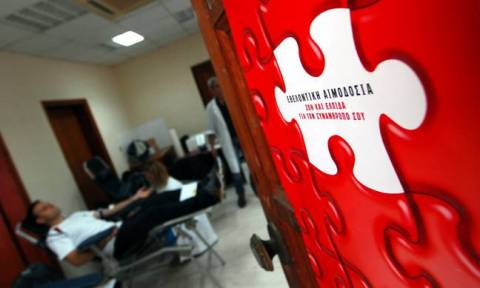 Εθελοντική αιμοδοσία στο Φαρμακευτικό Σύλλογο Θεσσαλονίκης