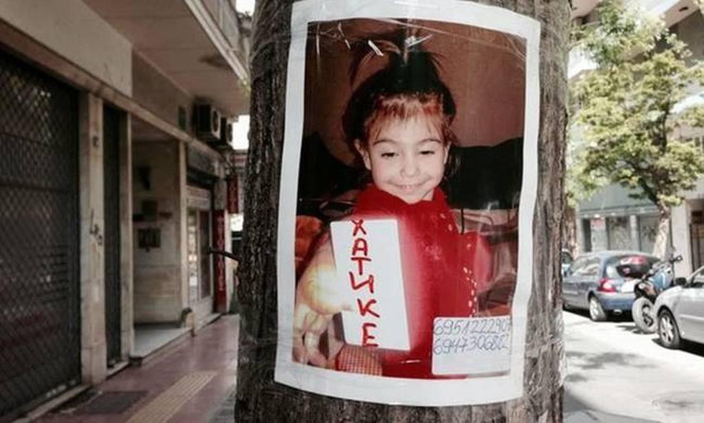 Δολοφονία Άννυ - Σοκάρει ο πατέρας: «Εγώ τεμάχισα την κόρη μου»