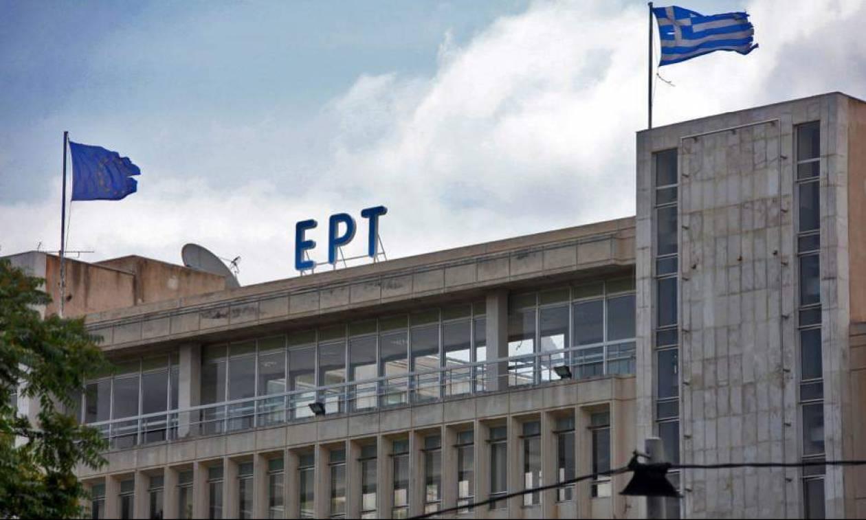 ΕΡΤ: Στην Επιτροπή Θεσμών της Βουλής η νέα διοίκηση - Ποιος είναι ο νέος διευθύνων σύμβουλος