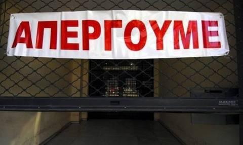 Απεργία ΑΔΕΔΥ: Κατεβάζει ρολά για 24 ώρες όλο το Δημόσιο - Ποια είναι τα αιτήματα