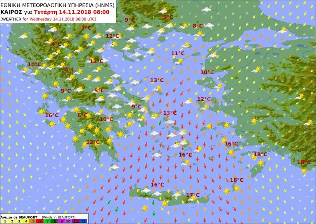 Καιρός τώρα: Δελτίο Θυελλωδών Ανέμων - Δείτε πού θα σημειωθούν βροχές και καταιγίδες (pics)