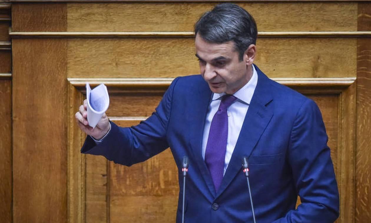 Μητσοτάκης: Ο κ. Τσίπρας χρησιμοποιεί τη συνταγματική αναθεώρηση σαν εργαλείο