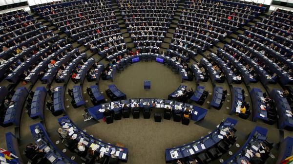 2018 11 14T125556Z 1329834616 RC14C9279680 RTRMADP 3 EU POLITICS