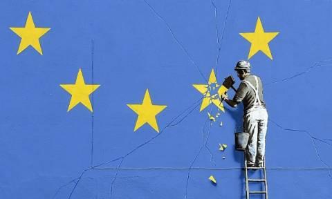 Brexit: Διαβάστε ολόκληρο το σχέδιο της συμφωνίας που μόλις δημοσιεύθηκε