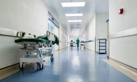 Πέμπτη 15 Νοεμβρίου: Δείτε ποια νοσοκομεία εφημερεύουν σήμερα
