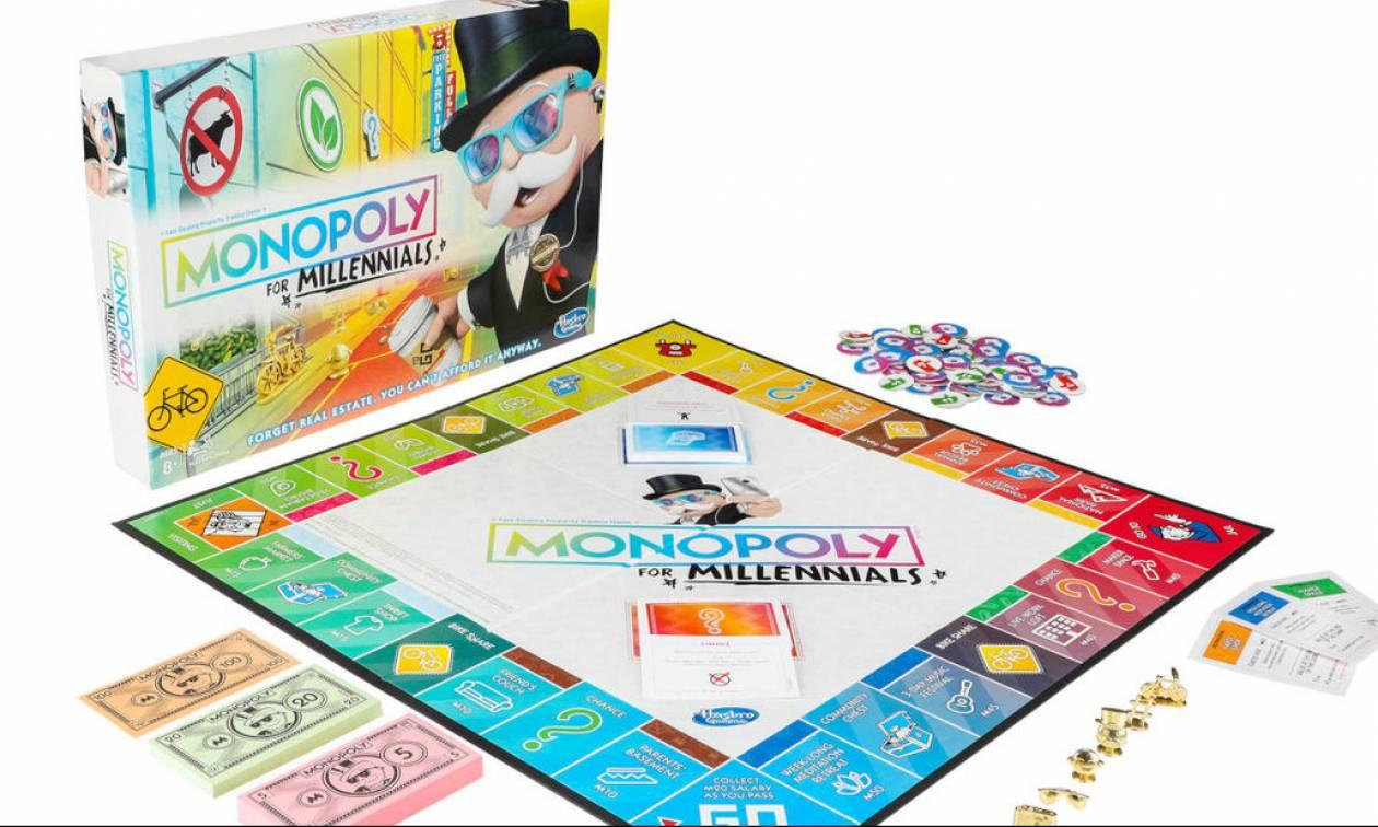 Κυκλοφόρησε η Monopoly των φτωχών και κάνει θραύση!