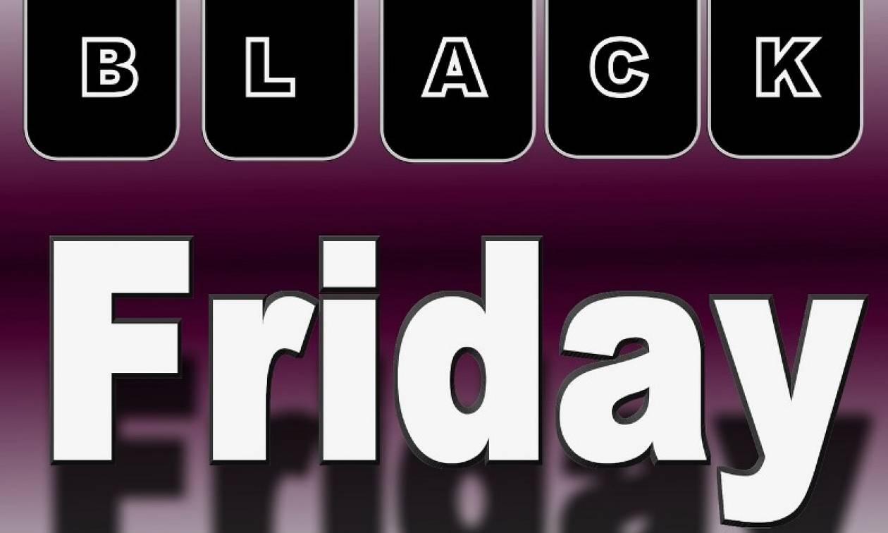 b73b0ac0a76a Black Friday 2018  Αυτά είναι τα καταστήματα που θα έχουν προσφορές έως 80%