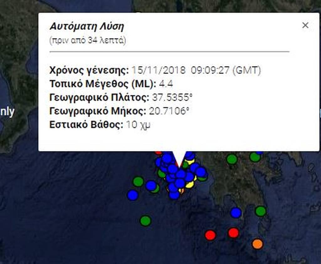 ΕΚΤΑΚΤΟ - Σεισμός ΤΩΡΑ στη Ζάκυνθο: Δύο ισχυρές δονήσεις «ταρακούνησαν» το νησί