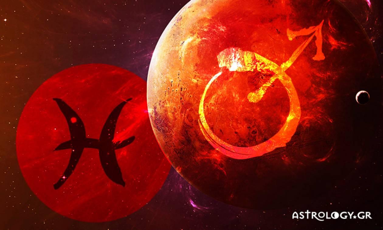 Άρης στους Ιχθύς: Αλλάζει εντελώς το κλίμα! Επικρατεί η φαντασία και η συμπόνια