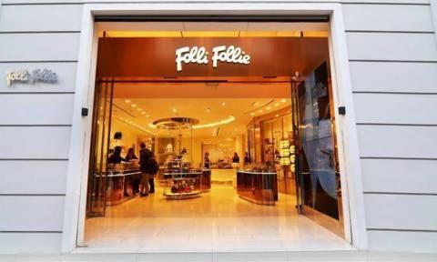 Folli Follie: Στο Πρωτοδικείο το αίτημα για υπαγωγή σε καθεστώς προστασίας από τους πιστωτές