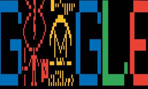 Μήνυμα του Αρεσίμπο:44 χρόνια από την ιστορική μετάδοση του ραδιοσήματος στο διάστημα