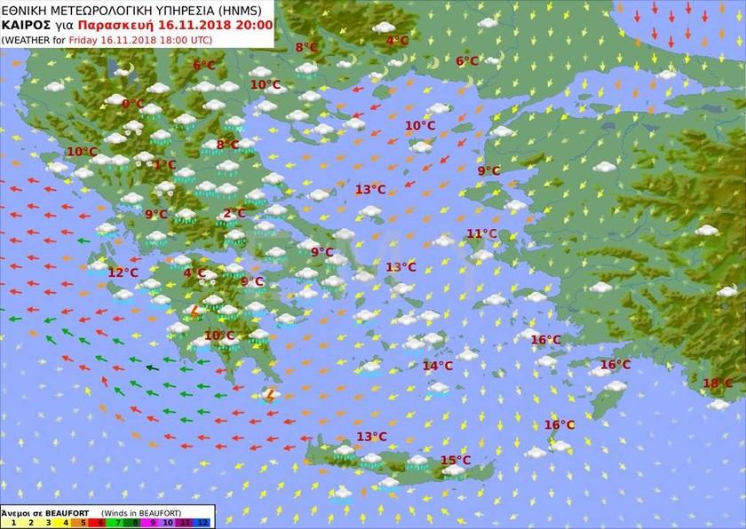 Καιρός: Ο χειμώνας ήρθε - Παρασκευή με πτώση της θερμοκρασίας, καταιγίδες και χιόνια (pics)