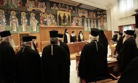 Ραγδαίες εξελίξεις: «Όχι» της Ιεράς Συνόδου στο ζήτημα της μισθοδοσίας των κληρικών