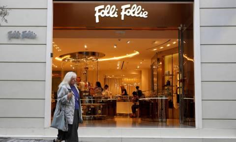 Κατάθεση ομαδικών αγωγών για την υπόθεση της Folli Follie
