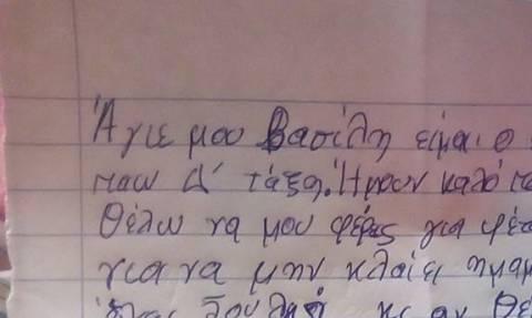 Ραγίζει καρδιές το γράμμα ενός μαθητή στον Άγιο Βασίλη: «Φέρε μου φαγητό για...» (photo)