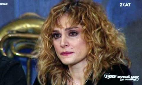 Ελεονώρα Ζουγανέλη: Δεν κατάφερε να συγκρατήσει τα δάκρυά της στο «Στην υγειά μας»! Τι συνέβη;