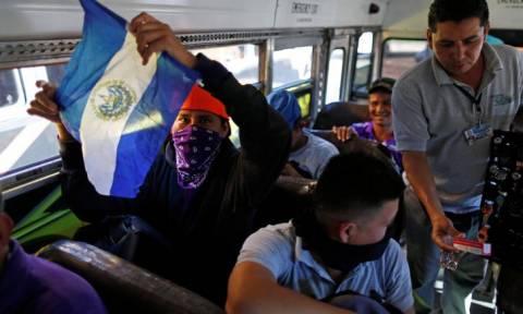 Ελ Σαλβαδόρ: Νέο καραβάνι μεταναστών ελπίζει να φτάσει στις ΗΠΑ