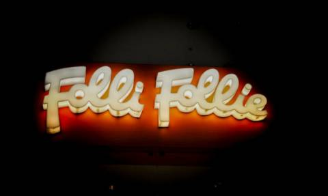 Πτωχεύει η Folli Follie – Απορρίφθηκε το αίτημα προσωρινής προστασίας
