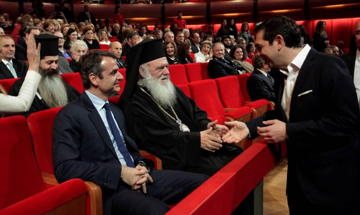 Μπάχαλο με τη συνάντηση Ιερώνυμου – Μητσοτάκη: Γνώριζε τελικά η ΝΔ για τη «συμφωνία» με τον Τσίπρα;
