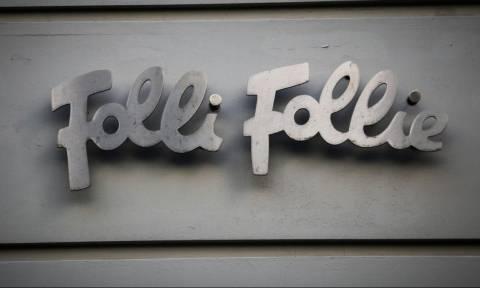 Σκάνδαλο Folli Follie: Δεσμεύθηκαν τα ακίνητα της οικογένειας Κουτσολιούτσου