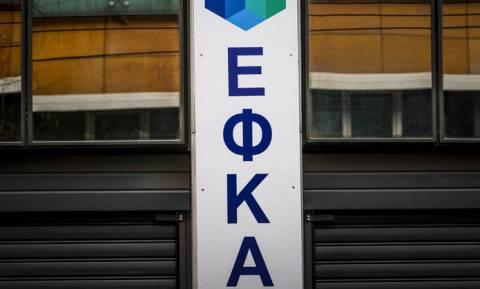 ΕΦΚΑ: Ανοίγει η ηλεκτρονική πλατφόρμα για τη διαγραφή οφειλών