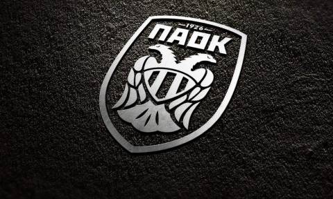 «Τρέχει» το πλάνο για το νέο γήπεδο του ΠΑΟΚ!