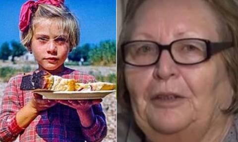 Βρέθηκε το «κορίτσι του Ζάντε» που αναζητούσε πρώην ΥΠΕΞ των ΗΠΑ (vid)