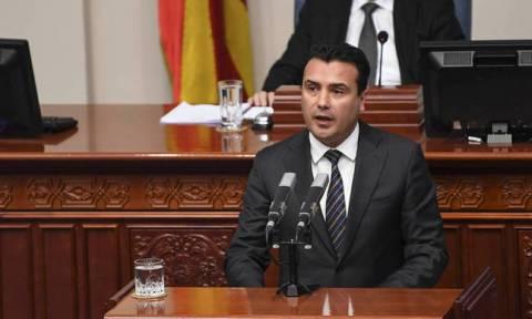 Ζάεφ για Σκοπιανό: Πρέσπες και συνταγματική αναθεώρηση «μονόδρομος» για την ένταξή μας στην ΕΕ