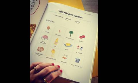 Mini chef: Βιβλίο συνταγών για παιδιά από τον εθνικό σεφ της Γαλλίας