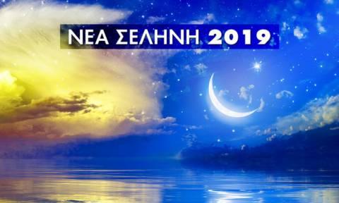 Νέα Σελήνη 2019: Πότε έχει Νέα Σελήνη το 2019 ποιοι επηρεάζονται από αυτήν;
