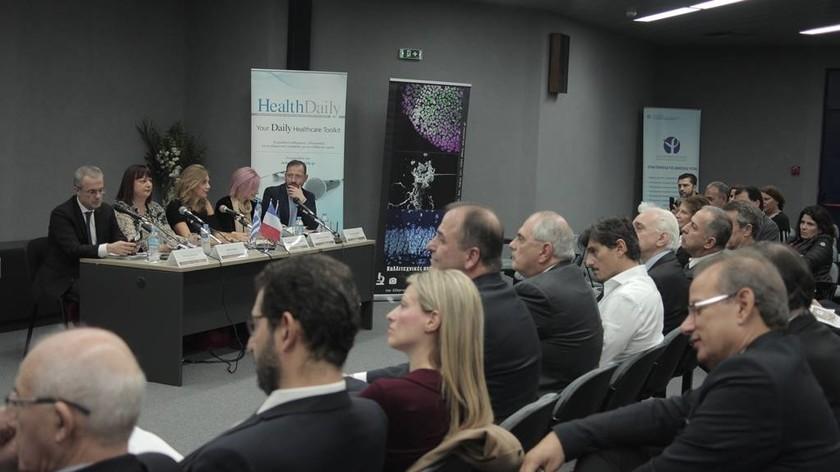 «Παραγωγή & εμπορία φαρμάκου στην Ελλάδα: Ιστορία, Ανάπτυξη, Όραμα»