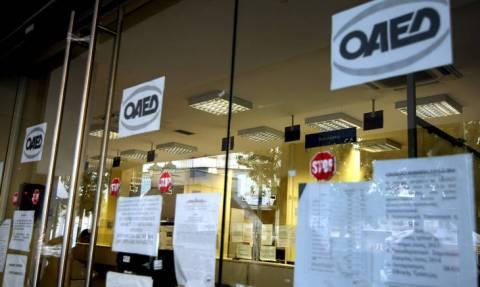 ΟΑΕΔ: «Ανοίγουν» 5.500 θέσεις εργασίας για άνεργους πτυχιούχους - Πότε ξεκινούν οι αιτήσεις