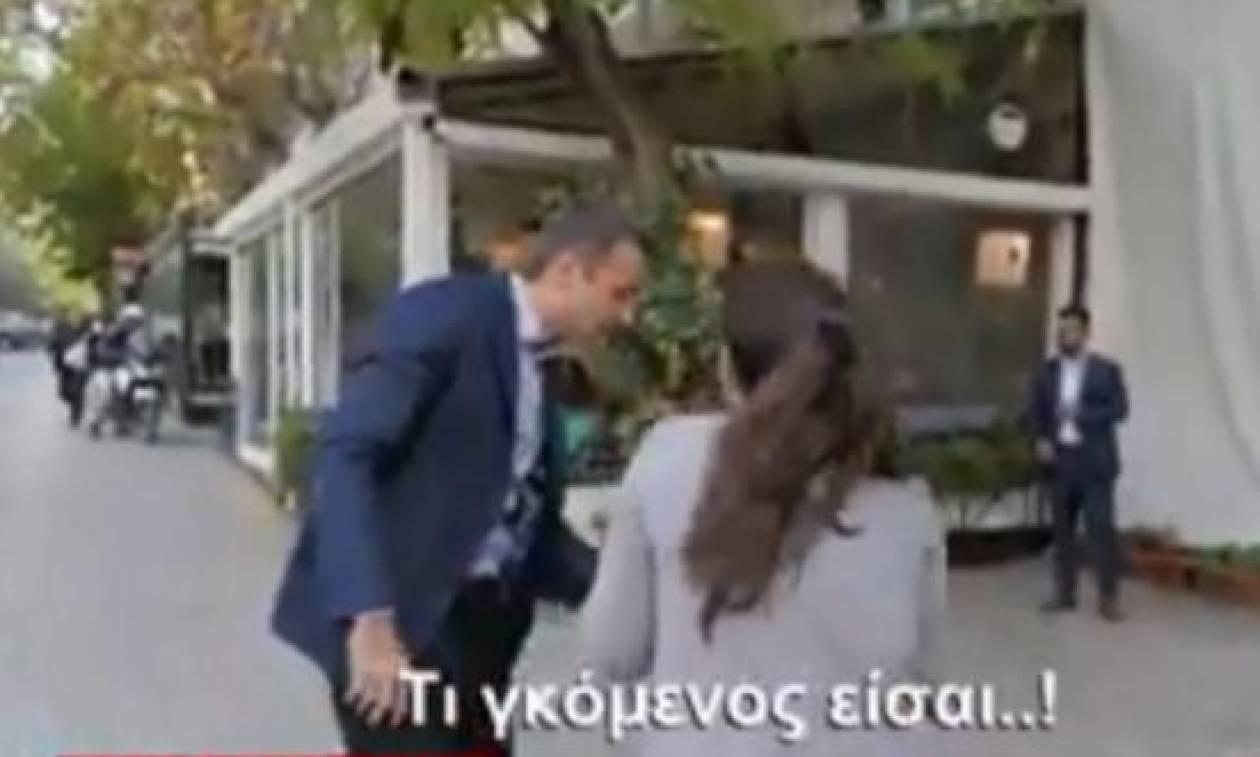 «Καλέ, τι γκόμενος είσαι εσύ;» - Ο Μητσοτάκης έκαψε καρδιές στην Κυψέλη (vid)