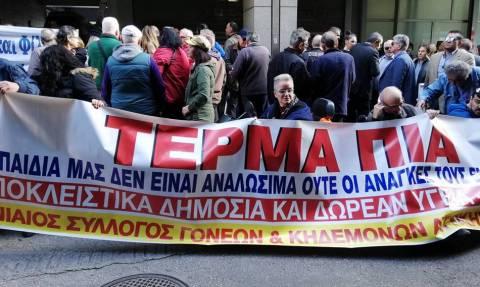 Διαμαρτυρία ατόμων με αναπηρία έξω από το υπουργείο Οικονομικών