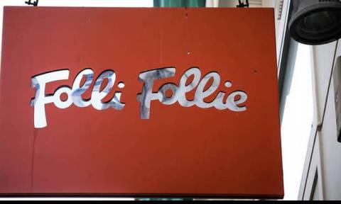 Σκάνδαλο Folli Follie: Στα «σχοινιά» οι Κουτσολιούτσοι - Tο Υπερταμείο διεκδικεί αποζημίωση