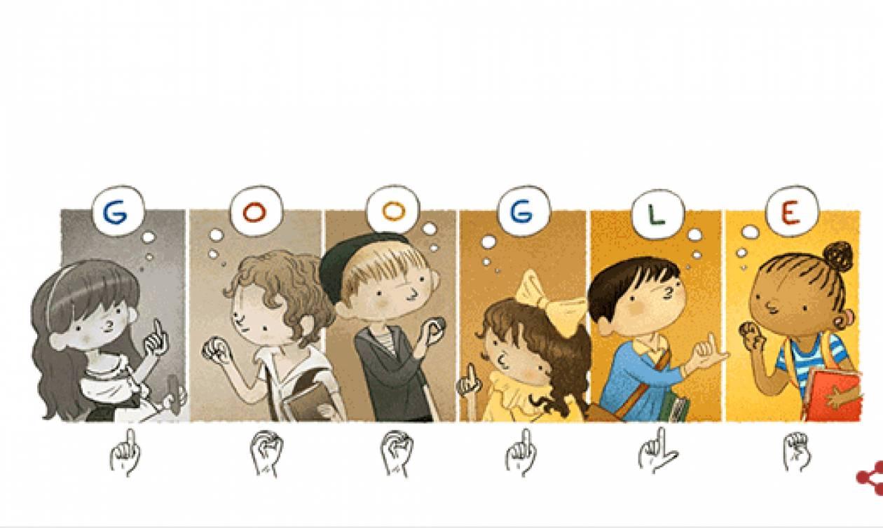 Charles Michel de l'Epée: Ποιος ήταν ο σπουδαίος Γάλλος παιδαγωγός που τιμά με doodle η Google