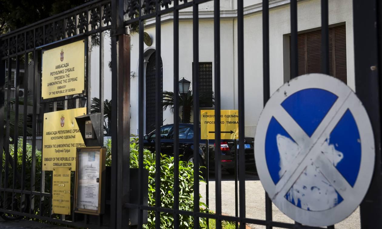 Ποινική δίωξη στον 23χρονο που εισέβαλε στην πρεσβεία της Σερβίας