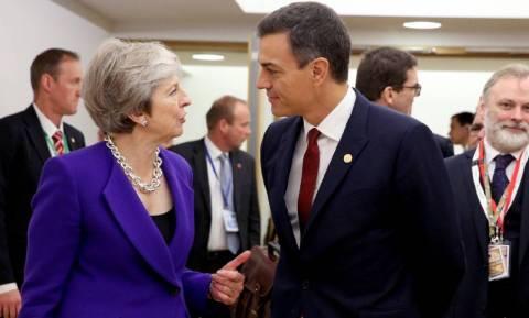 Brexit: Λονδίνο και Μαδρίτη συμφώνησαν για το Γιβραλτάρ – Κανονικά αύριο (25/11) η Σύνοδος Κορυφής