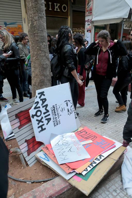 Πορεία για τον Ζακ Κωστόπουλο και το ρατσισμό στο κέντρο της Αθήνας (pics)