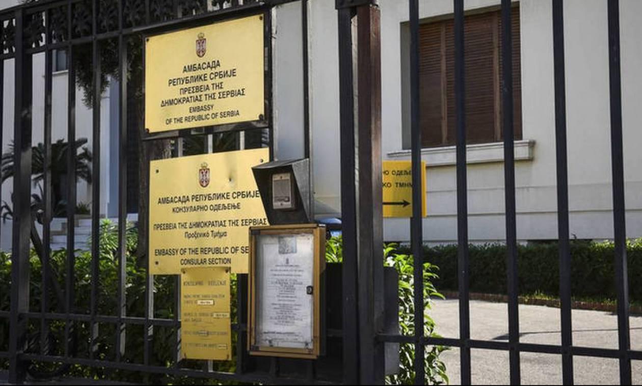 Πρεσβεία της Σερβίας για την εισβολή αγνώστου: Ευχαριστούμε την ΕΛ.ΑΣ.