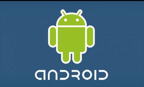 Οκτώ εφαρμογές σε κινητά Android που καλύτερα να διαγράψεις!